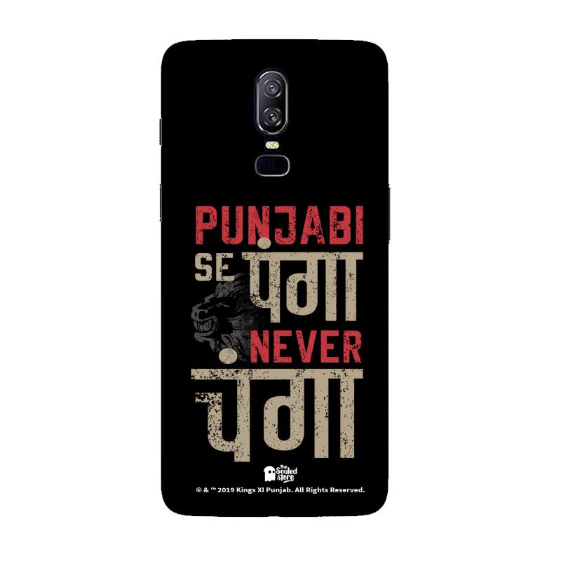 sneakers for cheap 95b32 8faf8 Punjabi Se Panga | Kings XI Punjab OnePlus 6 Mobile Cover | The ...